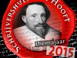 logoschrijvershuis-pchooft-za-thumb